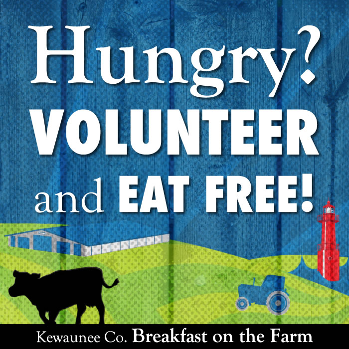 Volunteer at the 2016 Breakfast on the Farm 6/19/16 8am-12pm